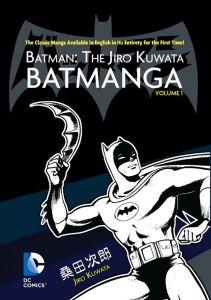 batmanga vol 1 cover