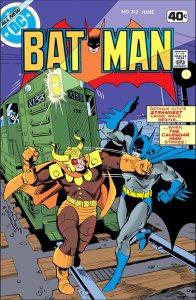 Batman vs. Calendar Man