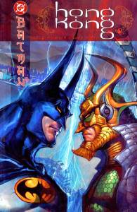 batman-hong-kong