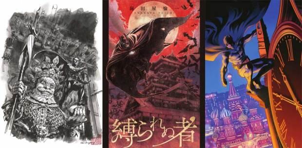 batman-world-korea-japan-ru.jpg